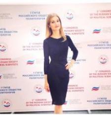 Маргарита Вадимовна Седлецкая