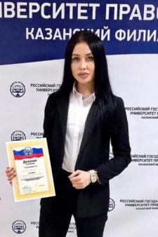 Татьяна Сергеевна Летунова