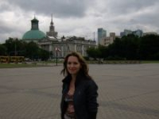Ирина Александровна Нагина