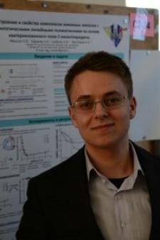 Олег Валерьевич Ивашков