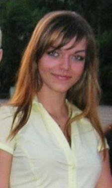 Дарья Викторовна Понкратова
