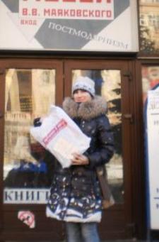 Эльвира Ирековна Басырова