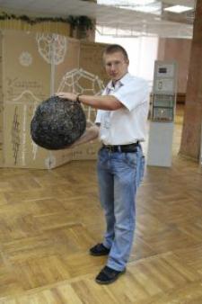 Ростислав Валерьеви Чижов