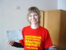 Анна Александровна Ядрова