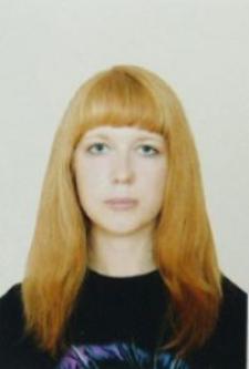 Ольга Петровна Гераськина