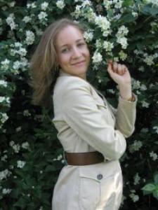 Екатерина Александровна Сагайдак