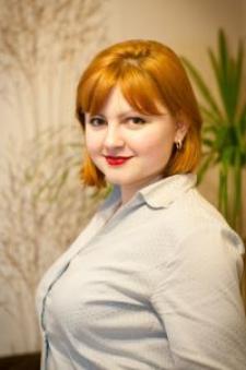 Арина Юрьевна Вершинина