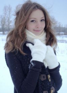 Екатерина Николаевна Душутина