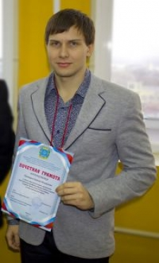 Евгений Михайлович Шантуров