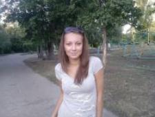 Кристина Руслановна Зырянова