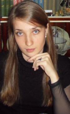 Анастасия Сергеевна Петросян