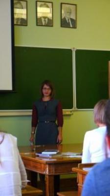 Ксения Владимировна Шевченко