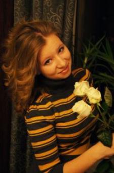 Нина Дмитриевна Стерина