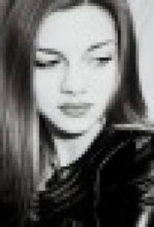 Дарья Александровна Седых