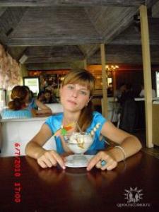 Анастасия Валериевна Васильчук