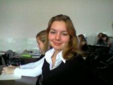 Ольга Александровна Царева