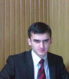 Автандил Асланович Мамуладзе