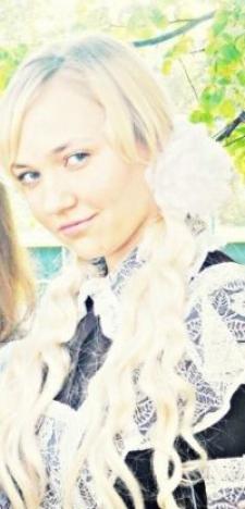 Анастасия Владимировна Мяконькая