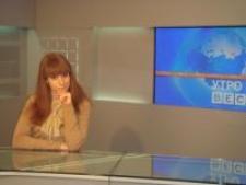 Алена Игоревна Ветрова