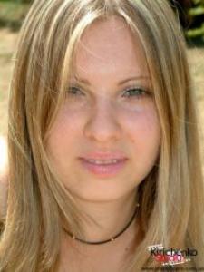 Александра Игоревна Бугаева