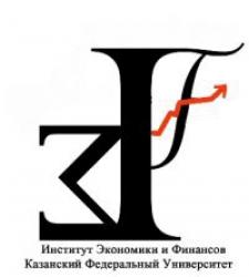 Студентовиаспирантов Институтаэкономикиифинансовкфу Научноеобщество