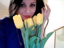 Елена Игоревна Мирошниченко