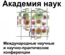 Юрий Федорович Пантюх