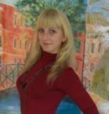 Анна Александровна Герасименко