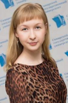 Зарина Игоревна Шарафутдинова