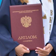Виктория Дмитриевна Мочалова