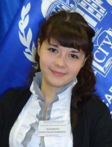 Олеся Александровна Шамарина