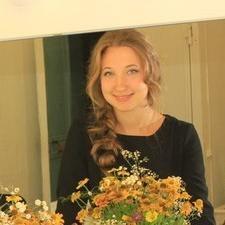 Арина Сергеевна Токмакова