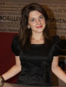 Алиса Вадимовна Конюченко