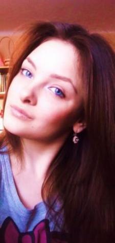 Дарья Александровна Филиппенко