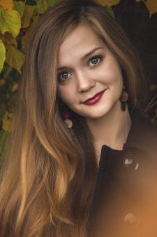 Наталья Юрьевна Лазарева