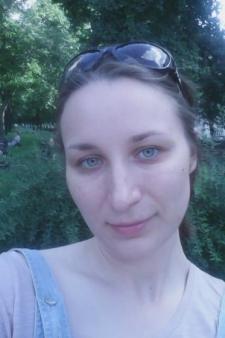 Светлана Валерьевна Докучаева
