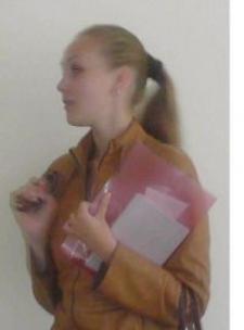 Кристина Ярославовна Джус