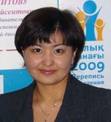 Жанар Байсеитовна Байсеитова