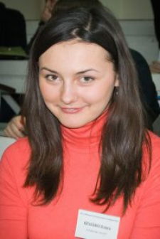Ольга Ивановна Красько