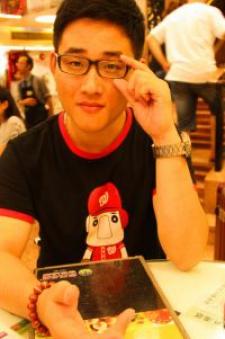 Фэй Юань