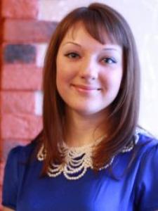 Екатерина Александровна Белоусова