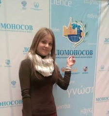 Виктория Александровна Кан