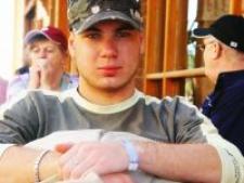 Кабанов Павлович Илья