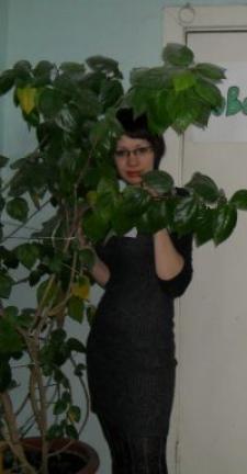 Елена Александровна Фомина