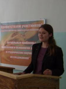 Ксения Сергеевна Митяшина