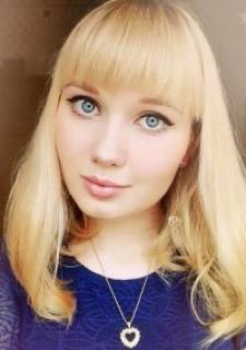 Анна Сергеевна Уточкина