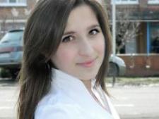 Роксана Игоревна Адамьян