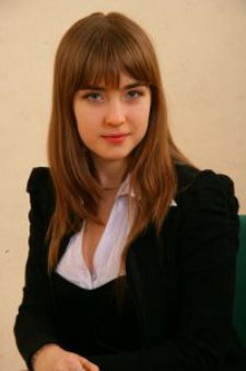 Ирина Юрьевна Васильева