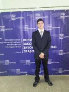 Артём Александрович Суханов
