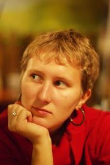 Екатерина Александровна Унгвицкая